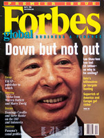 Forbes Magazine, USA